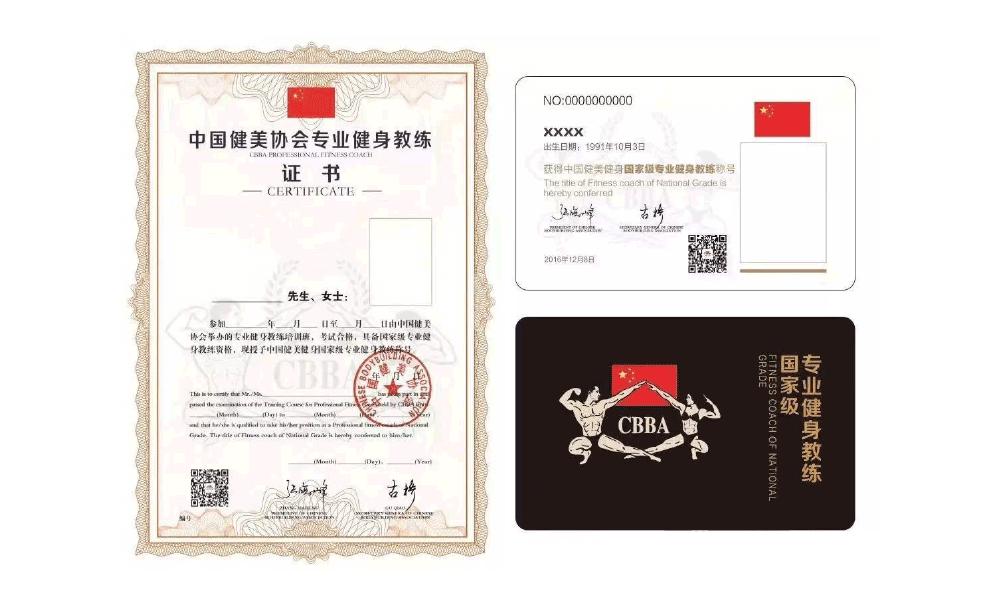 证书2.png
